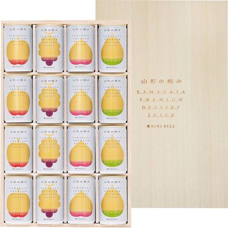 ジュース フルーツ 贈り物